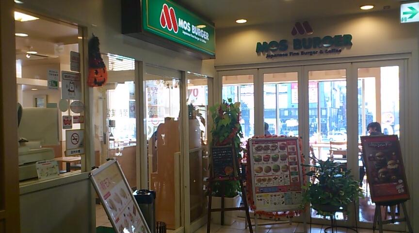 モスバーガー エキサイド博多店