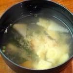 滝やま荘 - お味噌汁