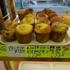 パン工房 愛 - 料理写真:マフィンの種類が豊富っす