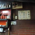 珍味亭 - 店内の壁はレンガ調