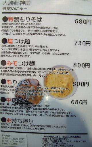 https://tabelog.ssl.k-img.com/restaurant/images/Rvw/22214/22214843.jpg