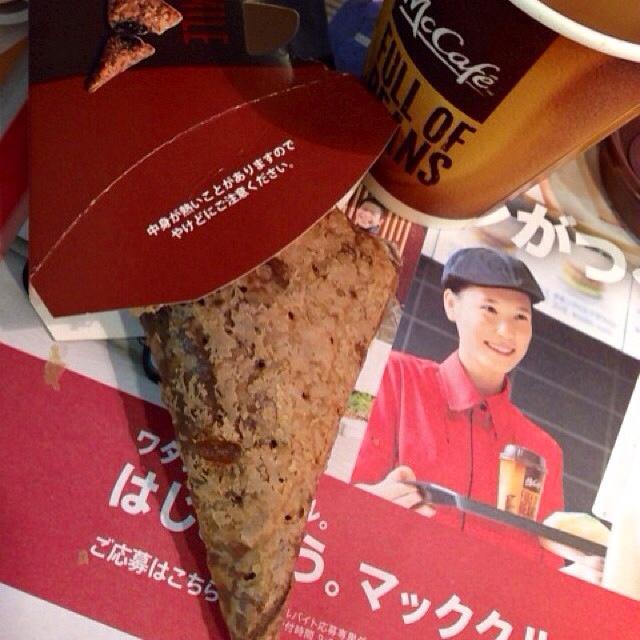 マクドナルド 三郷ピアラシティ店