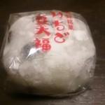 和菓子処 大角玉屋 - いちご豆大福(229円)