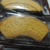 キンセイドウ - 料理写真:カットバウムクーヘン(180円)
