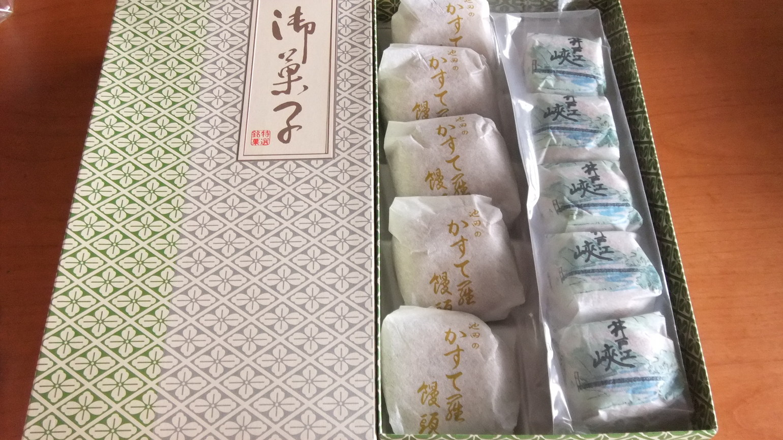 池田製菓舗