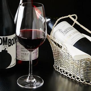 和食に寄り添うワインたち