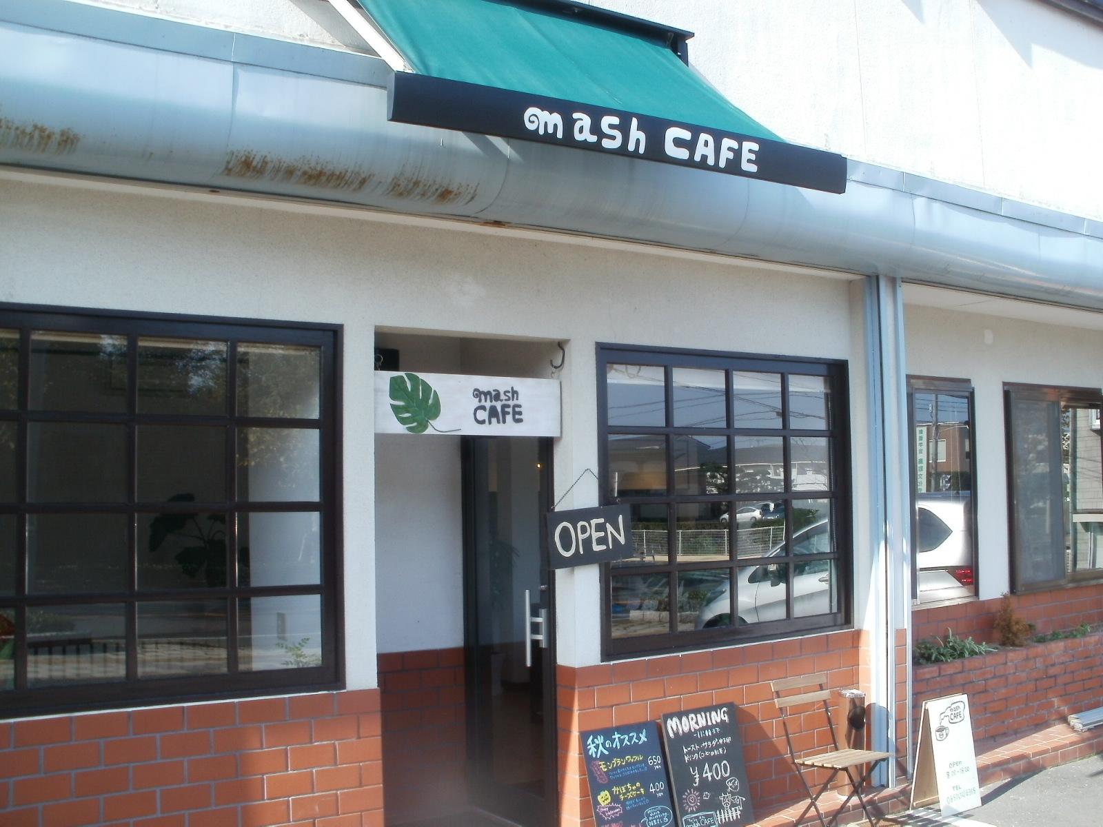 マッシュカフェ