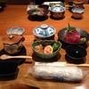 さがの お食事処 - 料理写真:
