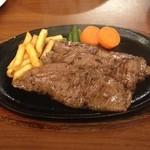 牛鉄 - 料理写真:サービスステーキ  部位はハラミ