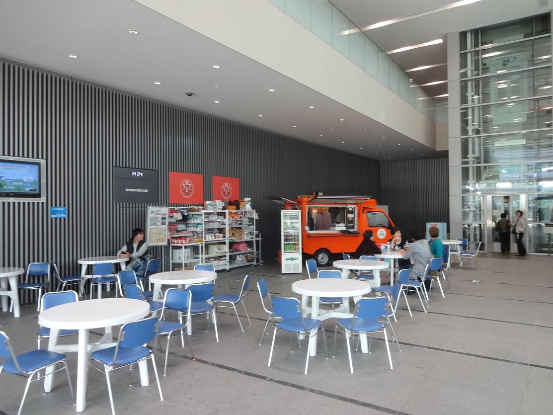 レスキューカフェ