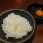 和食 瑞花 - ごはんと生卵