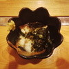 漁珍 - 料理写真:付き出し