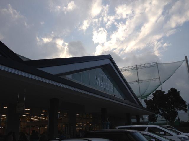 知久屋 あざみ野ガーデンズ店