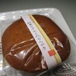 元町 香炉庵 - 【再訪3】紅茶とクルミのどらやき
