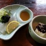 滝やま荘 - 刺身こんにゃく&豆腐