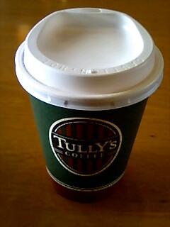 タリーズコーヒー 上諏訪店