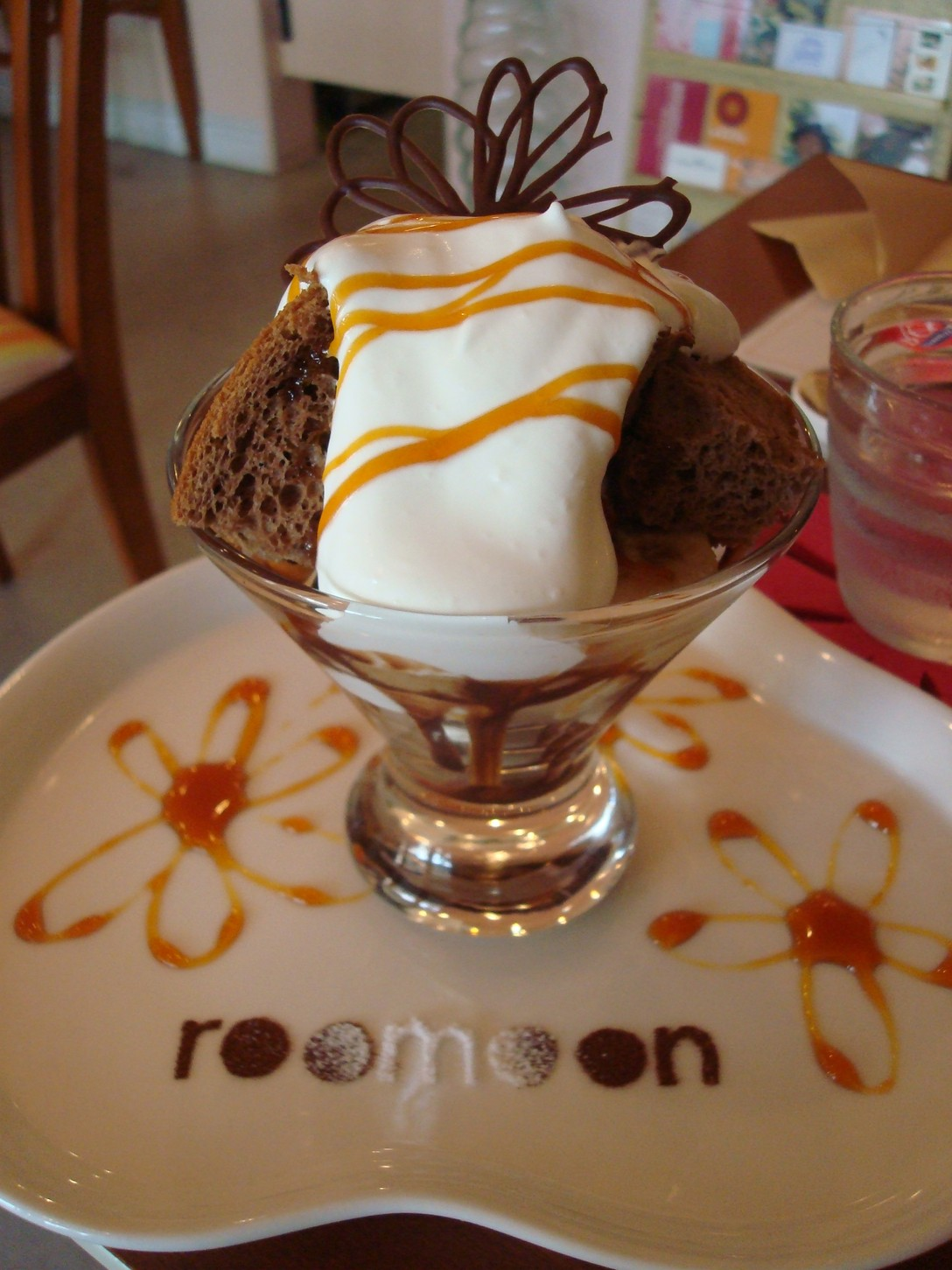 roomoon cafe