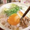 燈庵 - 料理写真:大山鶏のコラーゲン鍋《白・赤》