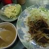 唐獅子 - 料理写真: