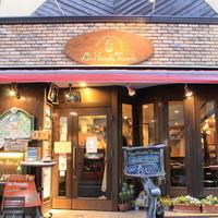 ラ・ピッコラ・ターヴォラ - 永福町商店街にたたずむ一軒家のピッツェリア