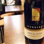 G'day ワイン食堂 -