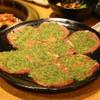 焼肉問屋 牛蔵 - 料理写真:ねぎタン塩(788円)2人前