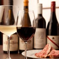 オーストラリアワインを堪能できる大人の隠れ家