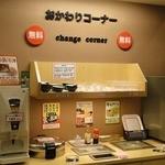 かつ楽 - みそ汁・ごはん・生玉子・キャベツのおかわりコーナー