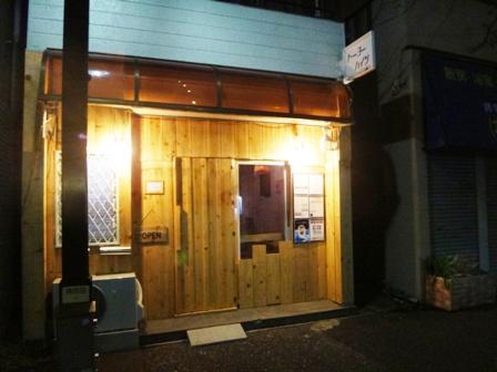 シルバーロック 吉野町店