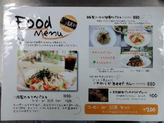 cafe KO-BA - メニュー フード