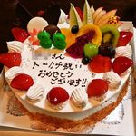 マキシム オキナワ  - 料理写真:ばぁば、88歳のお誕生日 おめでとう!!