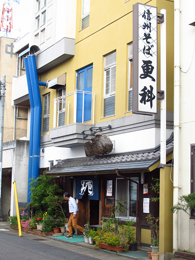 https://tabelog.ssl.k-img.com/restaurant/images/Rvw/22380/22380322.jpg