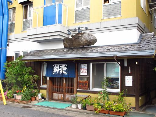 https://tabelog.ssl.k-img.com/restaurant/images/Rvw/22380/22380323.jpg