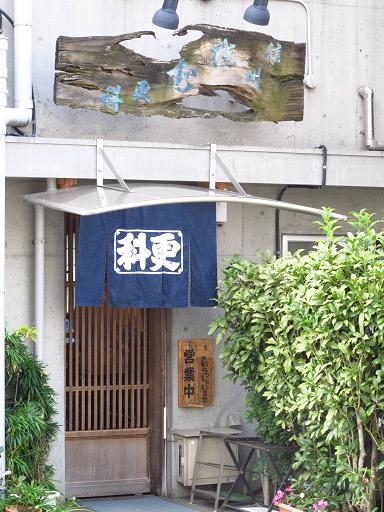 https://tabelog.ssl.k-img.com/restaurant/images/Rvw/22380/22380324.jpg