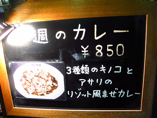 https://tabelog.ssl.k-img.com/restaurant/images/Rvw/22381/22381496.jpg