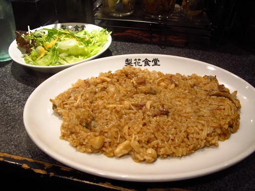https://tabelog.ssl.k-img.com/restaurant/images/Rvw/22381/22381504.jpg