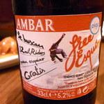 炭火焼バル Roen - スペイン北東部アラゴン地方のサラゴサの地ビール♪