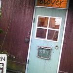 クローバー - 入り口。営業中です!