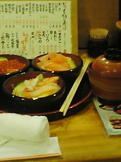 魚心 河原町店