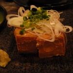 魚真 - 厚揚げ 380円