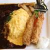 日比谷松本楼 - 料理写真:ビッグプレート (オムレツライス ハヤシソース + エビフライ)