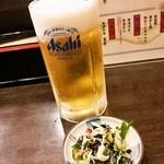 丸 - 生ビール