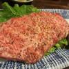 大津苑 - 料理写真:黒毛和牛特選ロース(150g)