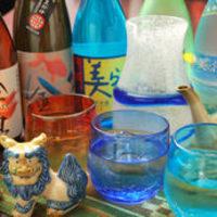 沖縄の焼酎・琉球泡盛