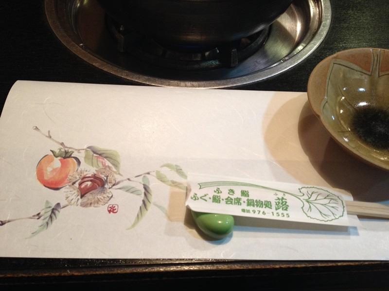 魚料理ふき