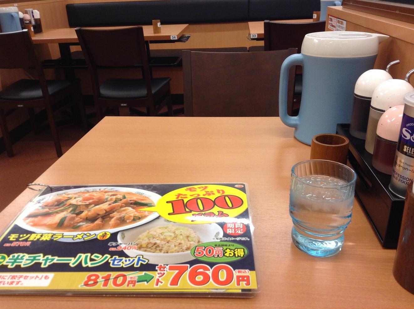 日高屋 京成八幡駅前店