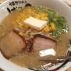 博多ラーメンげんこつ - 料理写真:コーンバターラーメン