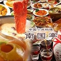 飲み放題プラン①+980円(税別)