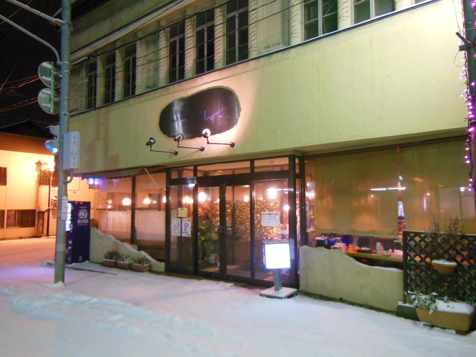 ミレット喫茶店