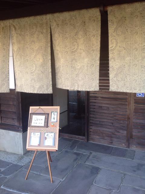 鎌田茶業 宮崎店